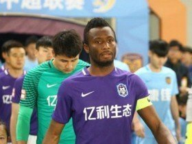 John Obi Mikel set for England return